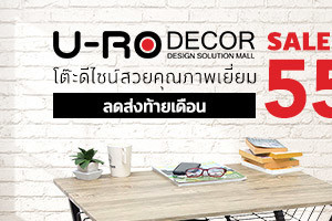 U-RO DECOR Big 1