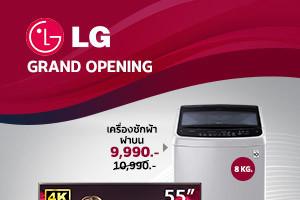 LG-Side 1