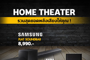 home-theater S1
