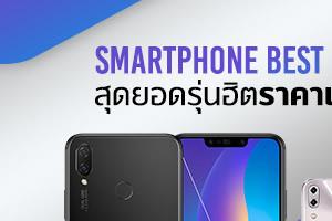 mobile big 1