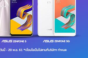mobile big 4