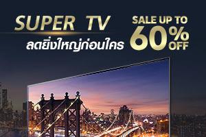 TV S1