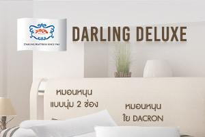 darling S1