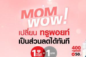 mom B1