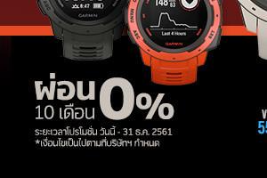smart watch B3