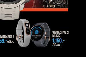 smart watch B4