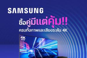 TV-A S1