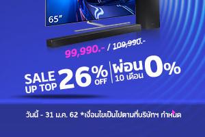 TV-A S2