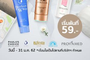 skin care S2