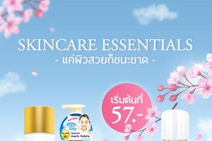 skin care S1