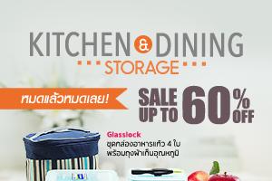 food-storage S1