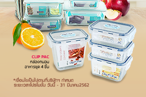 food-storage S2