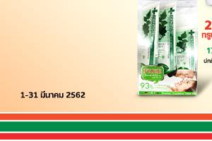 TPx711 B3