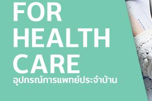 health-care B3