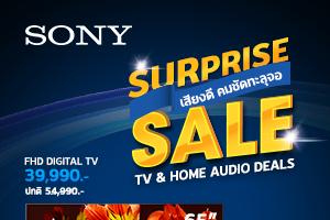 sony tv S1