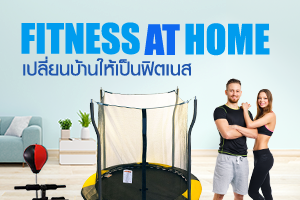 Fitness at home S1 16 Apr