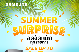 samsung summer S1 17apr