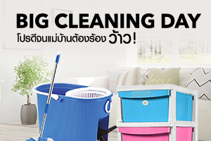 big-cleaning S1 17 apr