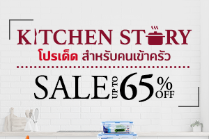 KITCHEN STORY S1 20 apr