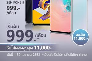 smartphone code S2