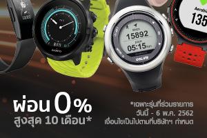 smart-watch-expo S2