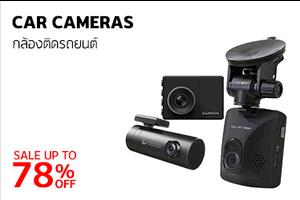 P4 car-camera