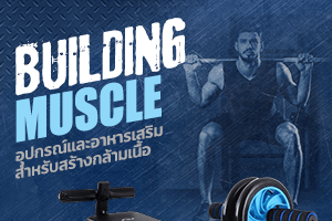 muscle S1 8 May