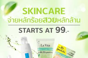 skincare S1