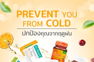 vitamins S1