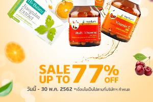vitamins S2