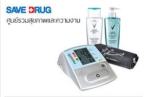 Save Drug P1