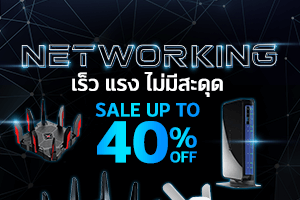 networking S1 20 May