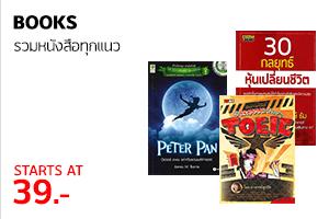 P3 Books
