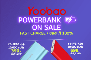yoobao S1 22may
