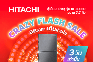 Hitachi S1 22-24may