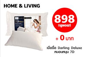P3 darling