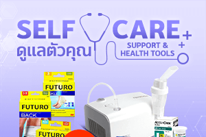 wecare S1 10June