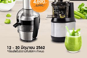 juice S2