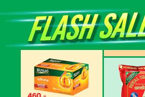 flashsale B1