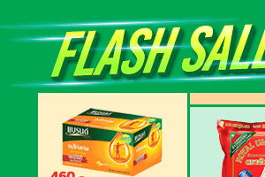 flashsale B1