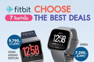 fitbit S1 15 july