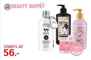 P3 beauty buffet