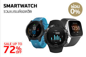 P4 Smartwatch