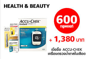 P3 Health & Beauty