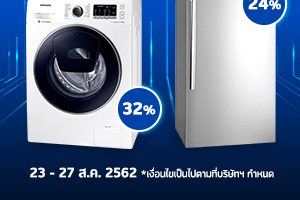 samsung-electrolux S2