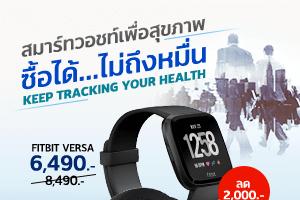 smartwatch S1