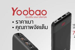 yoobao Big1