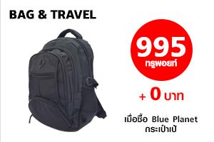 bag P4