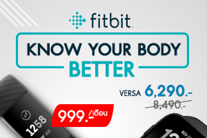 fitbit S1