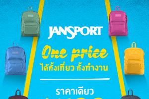 jansport S1